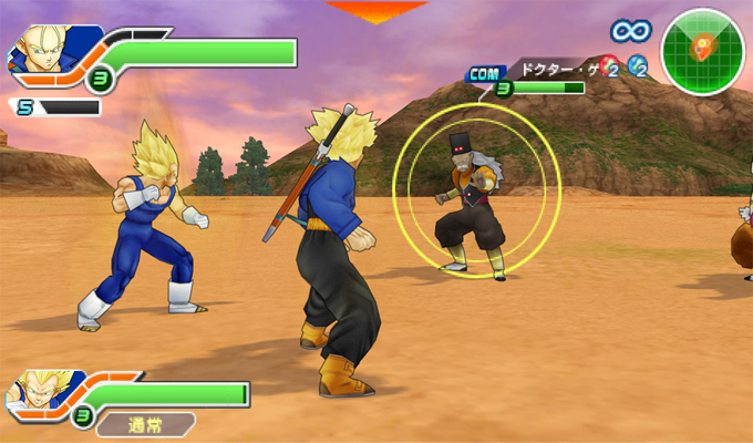 Dragon ball z tenkaichi tag team psp - Jeux info dragon ball z ...