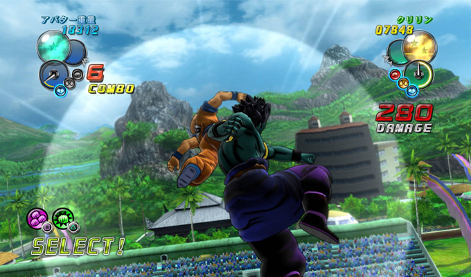 Dragon Ball Z Ultimate Tenkaichi PS3-image