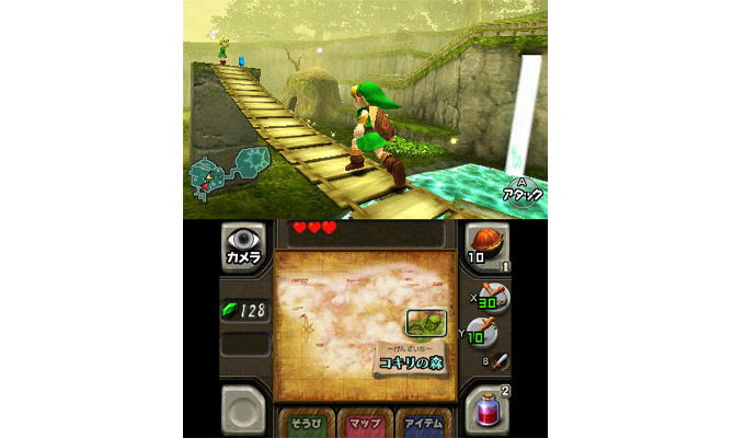 The Legend of Zelda Ocarina of Time 3D 3DS-2