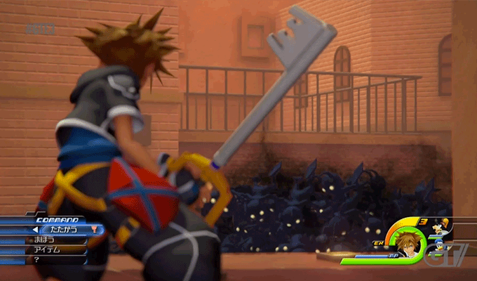 Photo de Kingdom Hearts 3